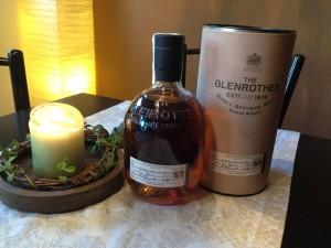 Voici un petit aperçu de gamme de whisky que nous vous proposons.